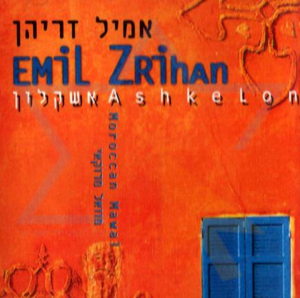 Ashkelon - Emil Zrihan