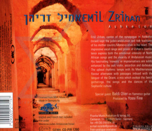 Ashkelon by Emil Zrihan