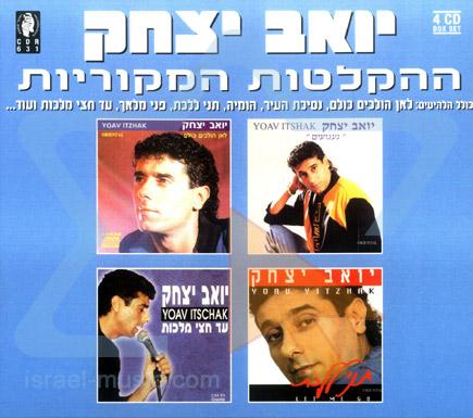 The Original Recordings by Yoav Yitzhak
