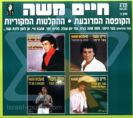 The Box Set Vol. 2 by Haim Moshe