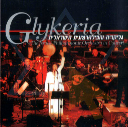 Glykeria and the Israel Philharmonic Orchestra in Concert by Glykeria