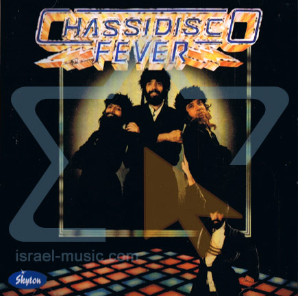 Chassidisco Fever by Riki Gal
