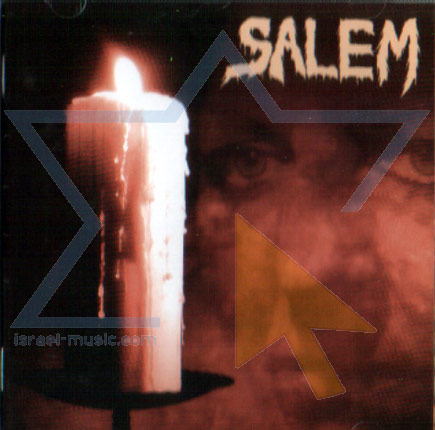 A Moment of Silence by Salem