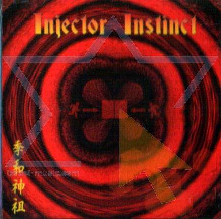 Instinct by Injector