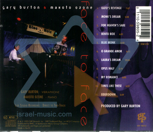 Face to Face by Gary Burton