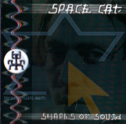 Shapes of Sound - Space Cat