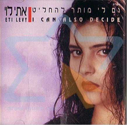 I Can Also Decide by Etti Levi