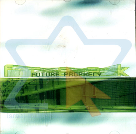 Freak by Future Prophecy