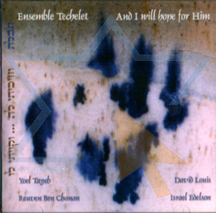 And I Will Hope for Him by Ensemble Techlet