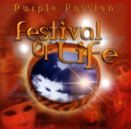 Festival of Life - Purple Passion