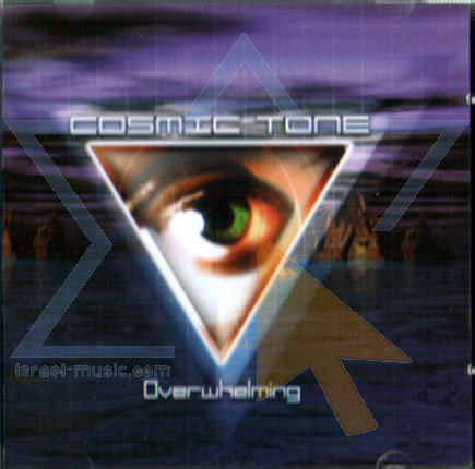 Overwhelming by Cosmic Tone