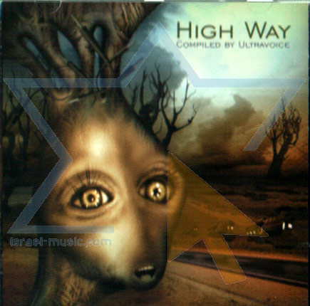 High Way Par Various