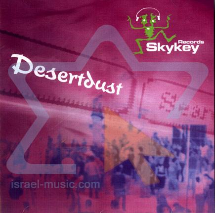 Desertdust by Various
