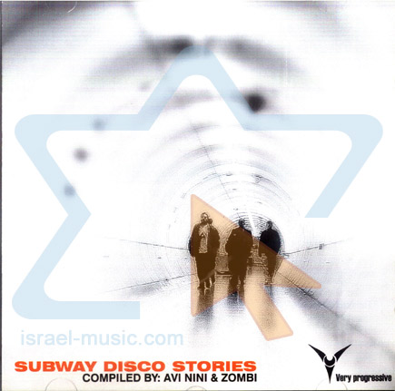 Subway Disco Stories by Various