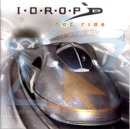 Hot Ride by I D R O P
