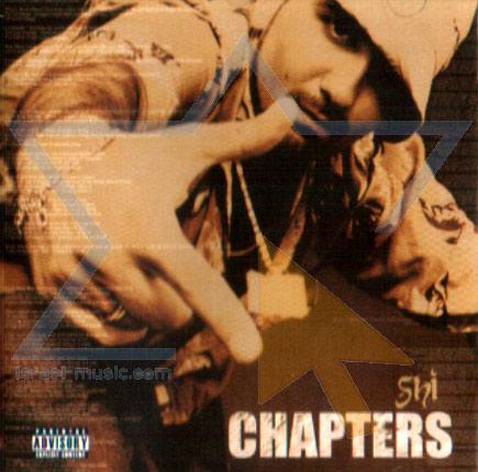 Chapters Par Shi 360