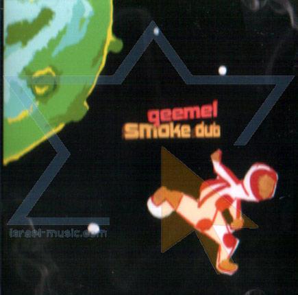 Smoke Dub by Gimel