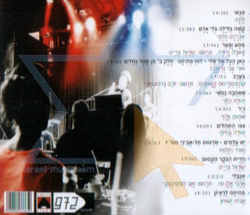 Hidden Treasure by Israel Bright