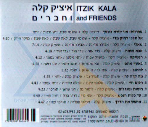 Itzik Kalla and Friends by Itzik Kala
