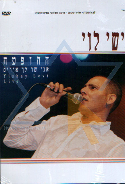 I Sing for You Iris - Live Par Ishay Levi