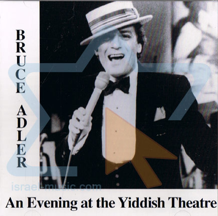 An Evening at the Yiddish Theatre - Act 1 by Bruce Adler