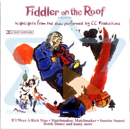 Fiddler on the Roof के द्वारा Various