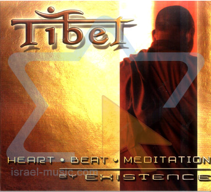 Tibet by Existence