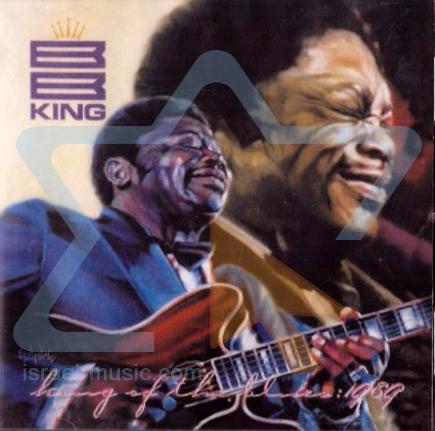 King of the Blues 1989 Par B.B. King