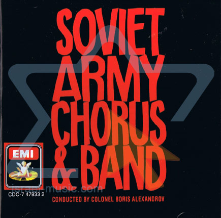Soviet Army Chorus &amp; Band Von The Red Army Choir