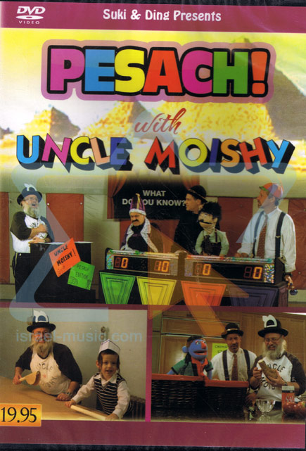 Pesach - With Uncle Moishy Par Uncle Moishy