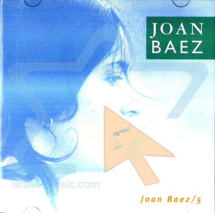 Joan Baez / 5 by Joan Baez