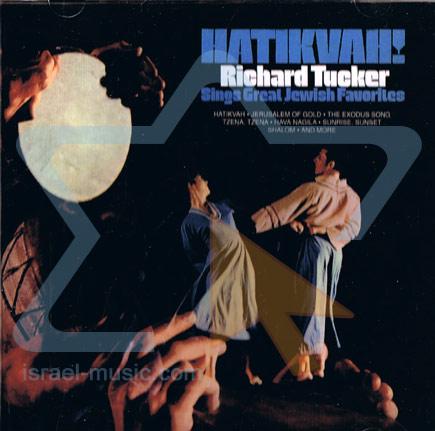 Hatikvah! by Cantor Richard Tucker