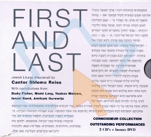 First And Last by Cantor Shlomo Reiss