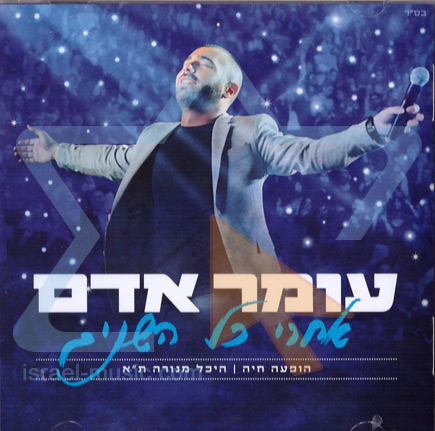 After All the Years - Live Por Omer Adam