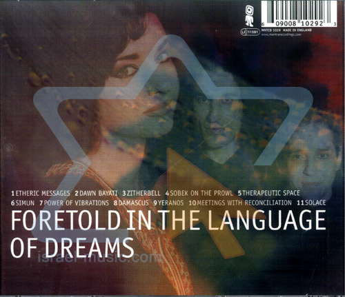 Foretold in the Language of Dreams by Marc Eagleton Project