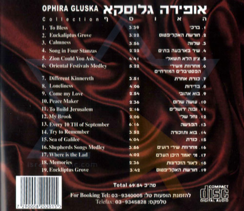 The Collection by Ophira Gluska