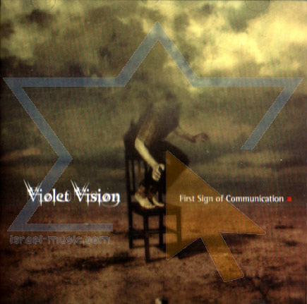 First Sign of Communication by Violet Vision