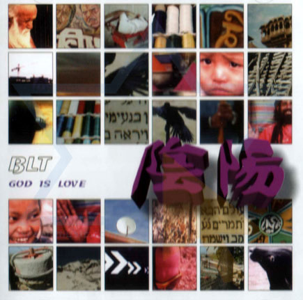 God is Love by B.L.T