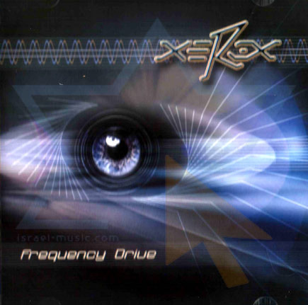 Frequency Drive by Xerox