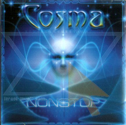 Nonstop by Cosma