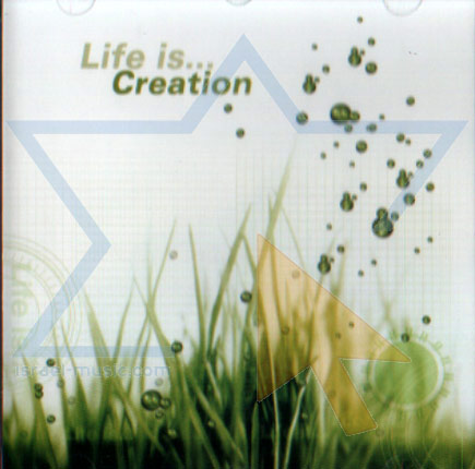 Life Is...Creation - Various