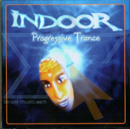 Progressive Trance by Various