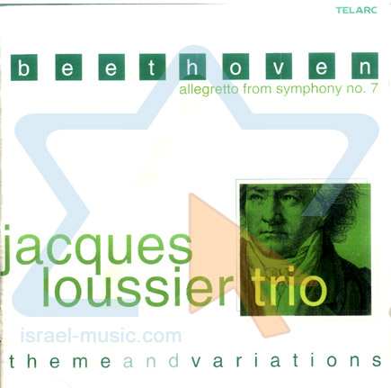 Beethoven - Allegretto from Symphony No. 7 के द्वारा Jacques Loussier