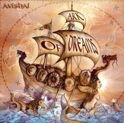 Ark of Dreams by Avishai Bar Nathan