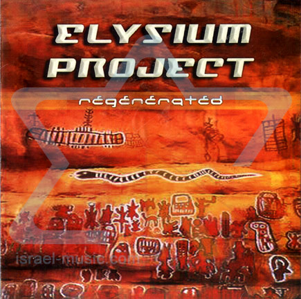 Regenerated by Elysium Project