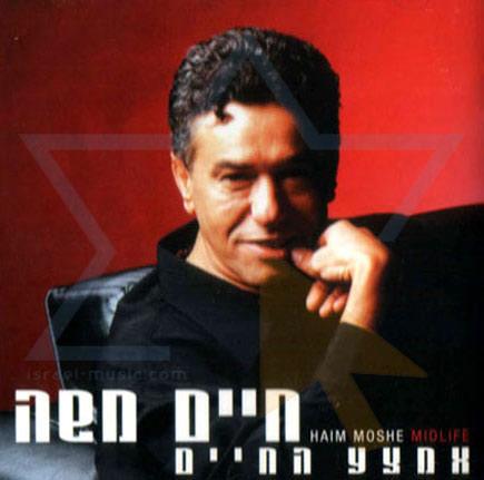 Midlife by Haim Moshe