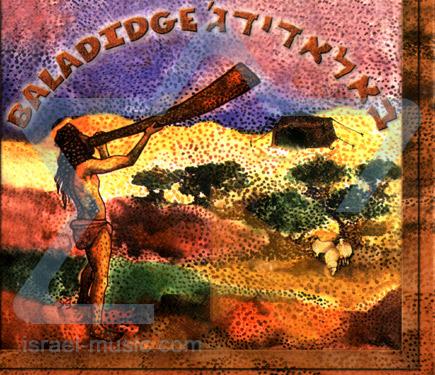 Baladidge by Baladidge