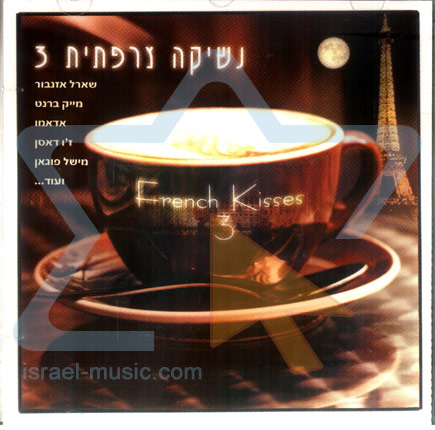 French Kiss - Volume 3 Par Various
