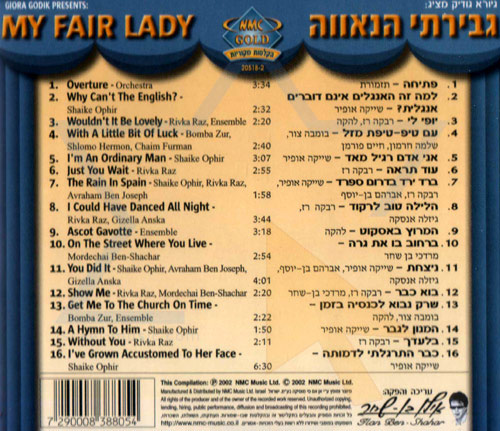 My Fair Lady - Original by Various