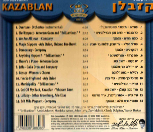 Kazablan by Various